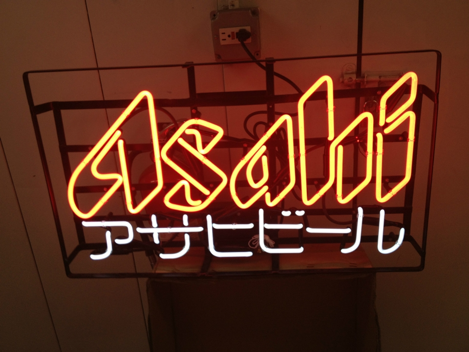 Asahi Beer Bar Logo Classic Neon Light Sign 18 x 13