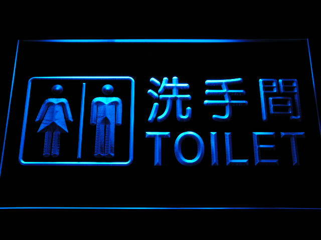 Unisex Men Women Toilet with Chinese Neon Light Sign