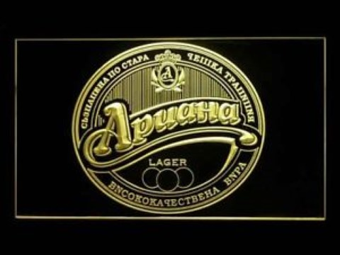 Apuaha Beer LED Neon Sign