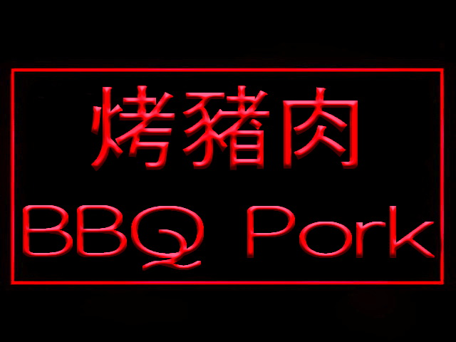 Chinese BBQ Pork LED Neon Sign