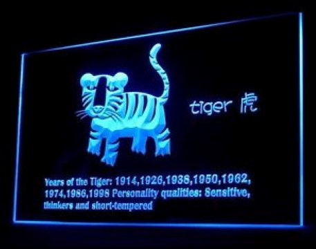 Chinese Zodiac Tiger LED Neon Sign