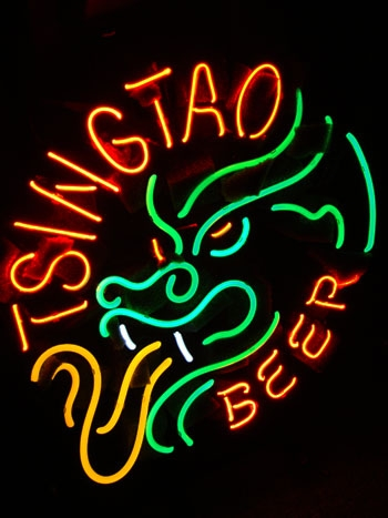 Tsingtao Beer Logo Bar Classic Neon Light Sign 16x16